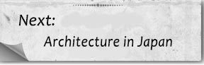 next-bottom-architecture-in-japan