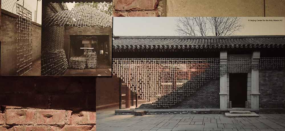 Beijing Qianmen designed by Kengo Kuma