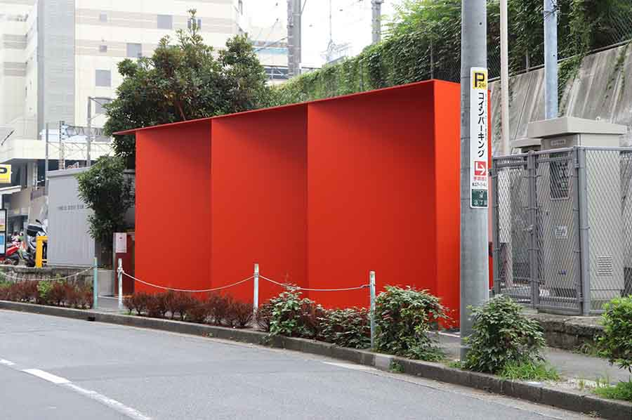 The Tokyo Toilet Project designed by Nao Tamura