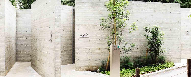 The Tokyo Toilet Project Wonder Wall designed by Masamichi Katayama